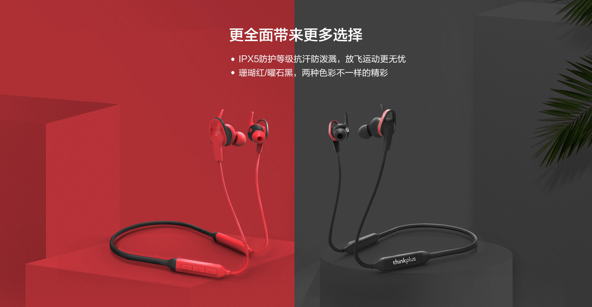 Lenovo launched Thinkplus Pods One earbuds in China for 299 Yuan