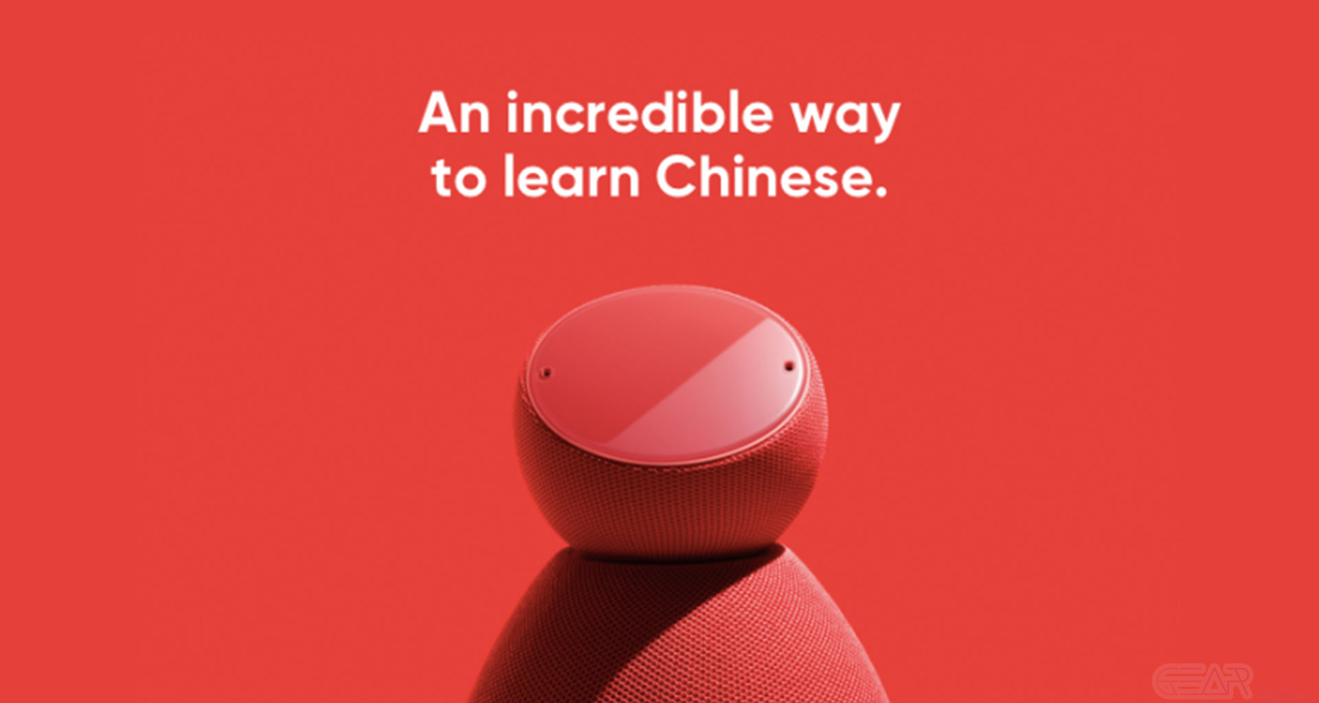 Lily Smart Speaker powered by AI that can teach Chinese faster!